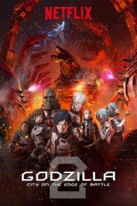 Godzilla: City on the Edge of Battle (2021) Full Movie Watch Online